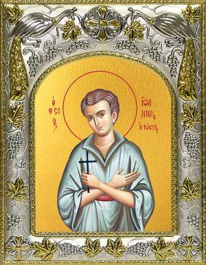 купить икону святого Иоанна Русского