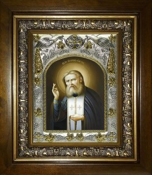 купить икону Серафим Саровский