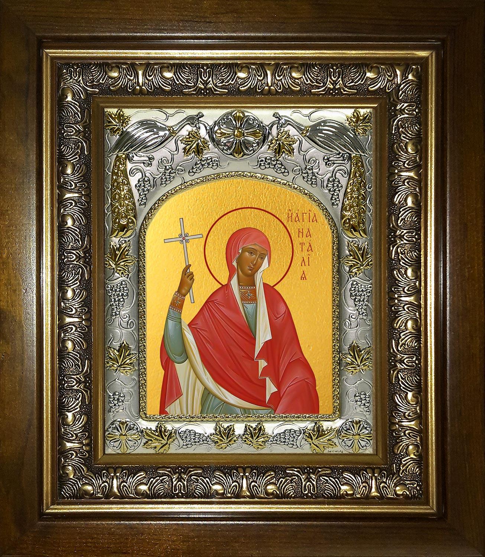 купить икону святая Наталия мученица