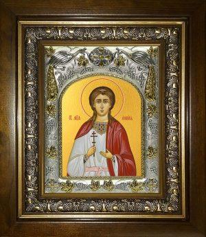 купить икону Любовь мученица