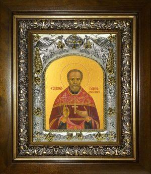 купить икону святой Иоанн Артоболевский