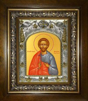 купить икону Максим Кизический святой мученик