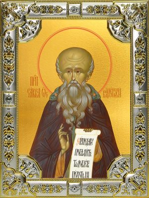купить икону Савва Освященный,преподобный