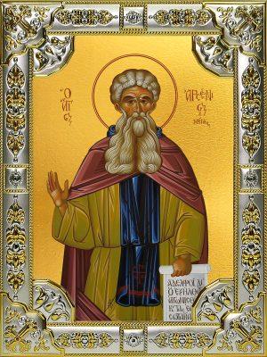 купить икону святого Арсения