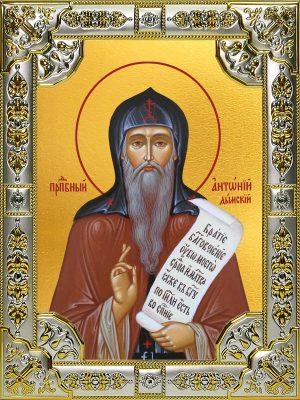 купить икону святого Антония