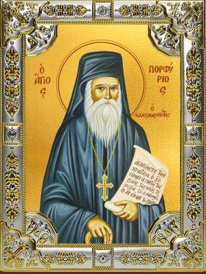 купить икону Порфирий Кавсокаливит