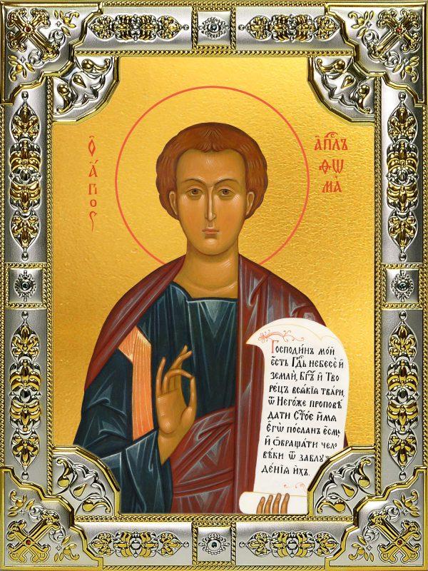 купить икону святой Фома апостол