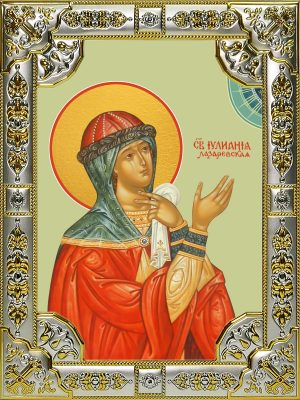 купить икону Иулиания Лазаревская