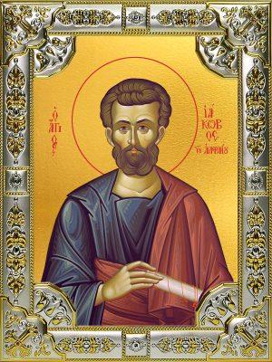 купить икону святой Иаков Алфеев апостол