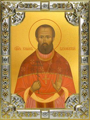 купить икону святой Исмаил Базилевский мученик