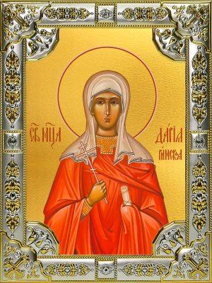 купить икону святая Дария Римская