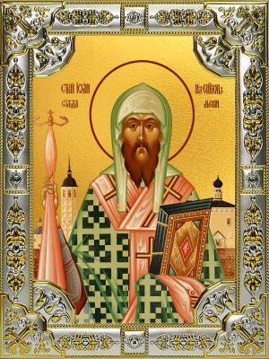 купить икону святой Иоанн Суздальский