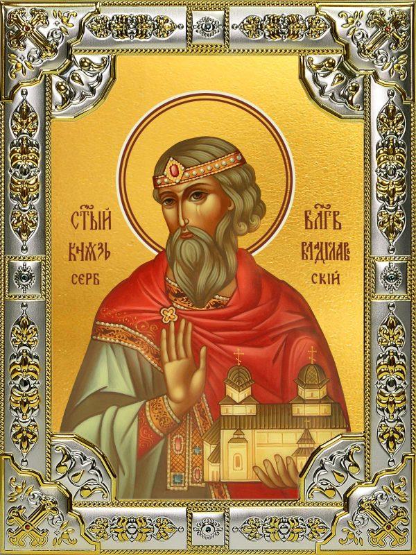 купить икону святой Владислав Сербский