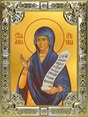 купить икону Анна Пророчица