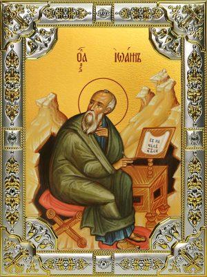купить икону святой Матфей Апостол