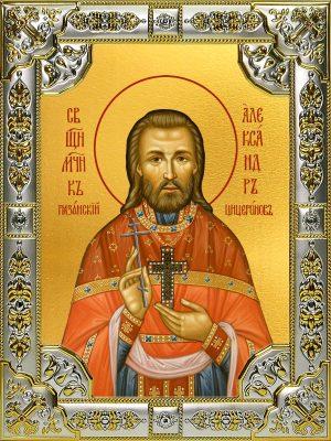 купить икону Александр (Цицеронов) священномученик