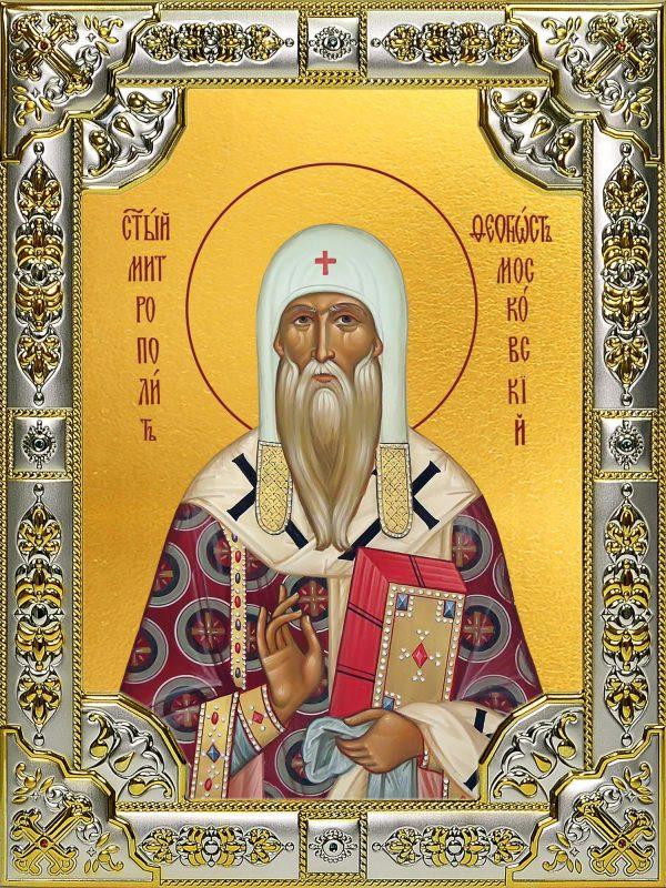 купить икону святой Феогност Киевский и Московский