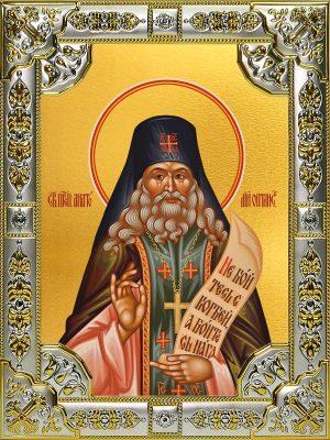 купить икону Анатолий Оптинский преподобный