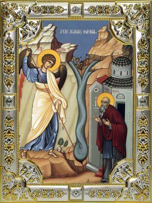 купить икону Архип (Архипп) Херотопский преподобный