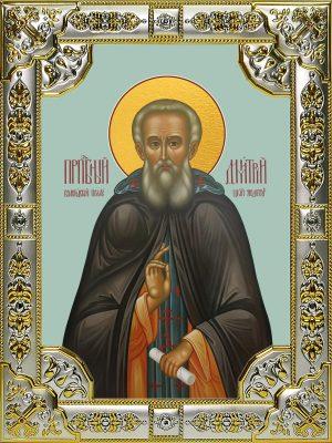 купить икону святой Димитрий Прилуцкий