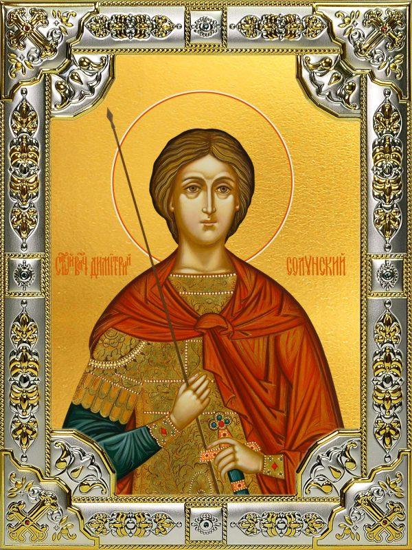 купить икону святой Димитрий Солунский
