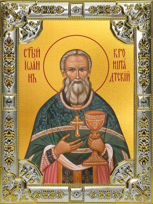 купить икону святой Иоанн Кронштадтский