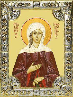 купить икону Ксения Петербургская блаженная