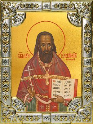 купить икону святой Владимир Московский