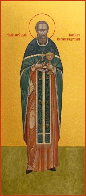 Мерная икона Иоанн Кронштадтский