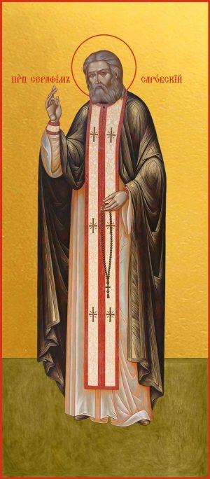 Мерная икона Серафим Саровский преподобный чудотворец