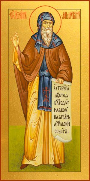 Мерная икона Иоанн Дамаскин преподобный