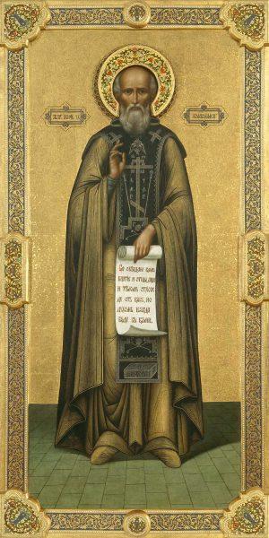Мерная икона Иосиф Волоколамский чудотворец