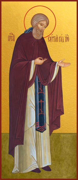 Мерная икона Сергий Радонежский преподобный