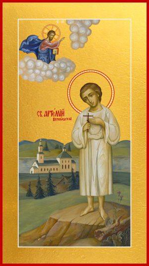 Мерная икона Артемий Веркольский праведный