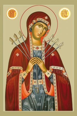 купить Семистрельная икона Божьей Матери