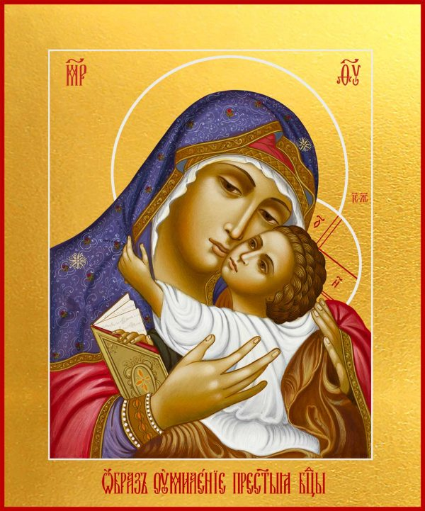купить икону Умиление Божьей Матери