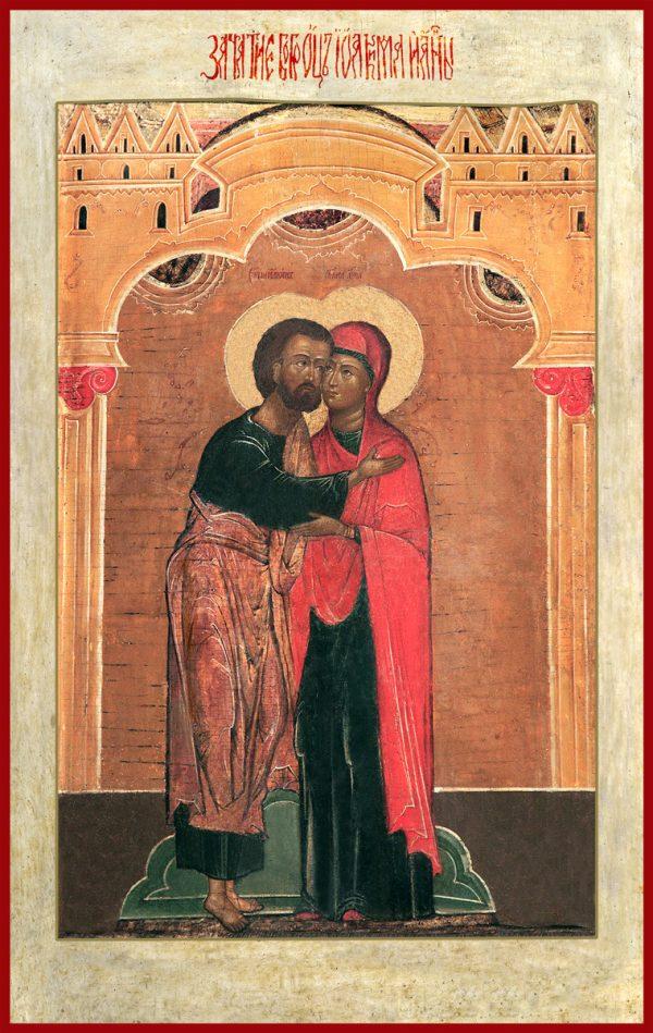 купить икону Зачатие святой Анны «Егда зачат святую Богородицу»