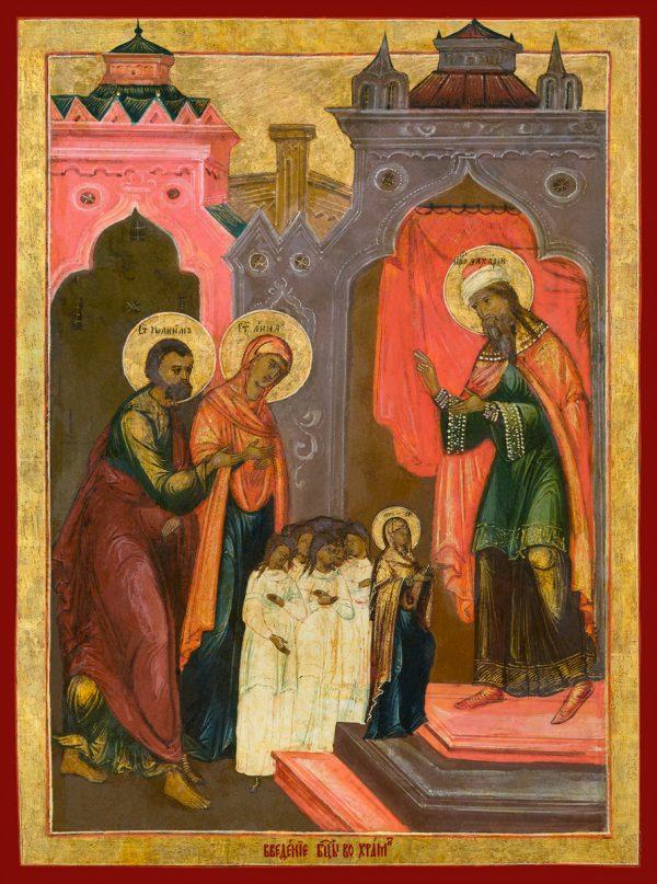 купить икону Введение во храм Пресвятой Богородицы