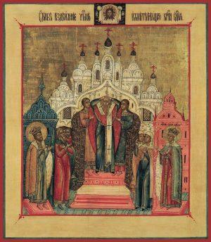 купить икону Воздвижение Честного и Животворящего Креста Господня