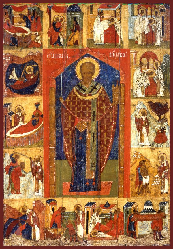 купить икону Николай Чудотворец