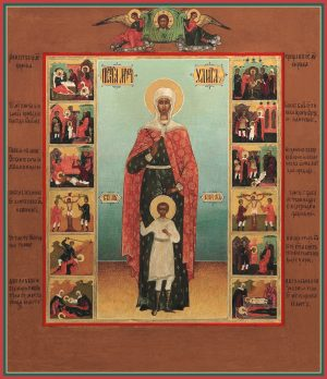 купить икону Кирик и Улита мученики