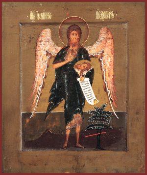купить икону Иоанн Предтеча Креститель Господень