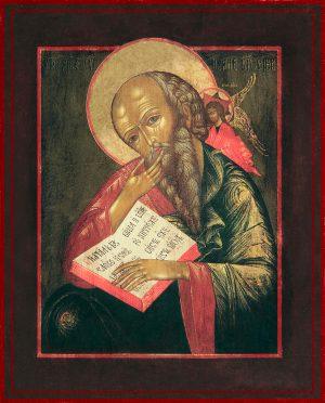 купить икону Иоанн Богослов