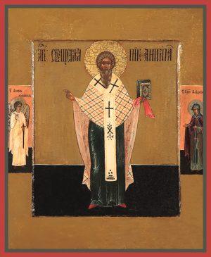 купить икону Антипа Пергамский