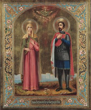 купить икону Александр Невский и Александра Римская