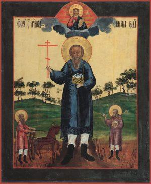 купить икону Конон Исаврийский