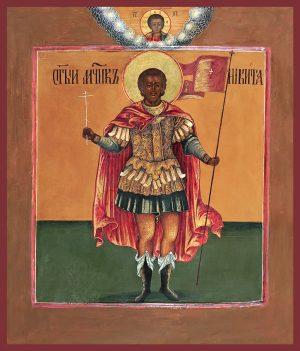 купить икону Никита великомученик