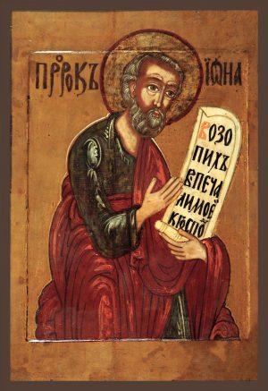 купить икону Иона пророк
