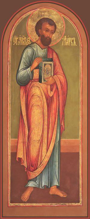 купить икону Марк апостол