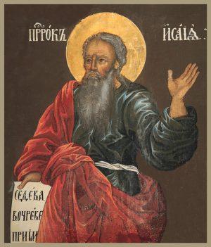 купить икону Исаия пророк